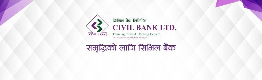 Civil Bank Easy Auto Loan Scheme
