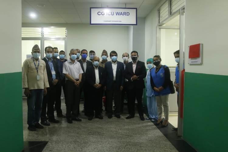 CG foundation Bir hospital